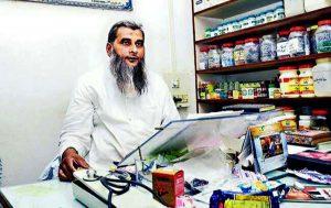 Hkm. Shahid BaFalahi