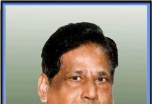 ڈاکٹر شاہد ماہلی