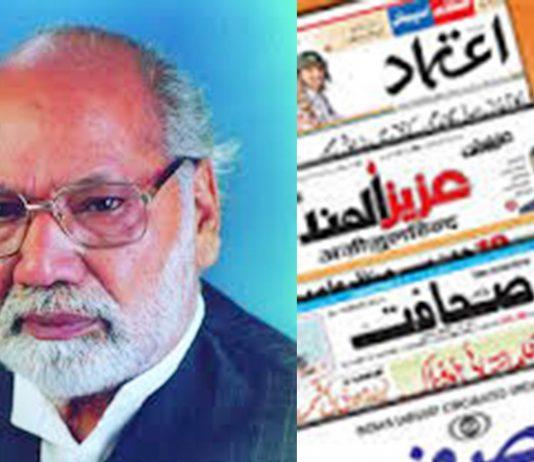 معروف صحافی وادیب حفیظ نعمانی کی یادگار تصویر :فائل فوٹو