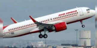 Filght operations at Jammu Airport