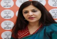 Shazia complained against Dumpy