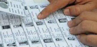 بہار پنچایت انتخابات میں64.58لاکھ نئے ووٹر اس بار 6,44,54,749 رائے دہندگان کریں گے اپنے نمائندوں کی قسمت کا فیصلہ