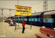 Train File Photo