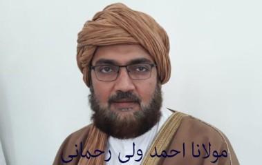 مولانا احمد ولی رحمانی سجادہ نشین خانقاہ رحمانی مونگیر