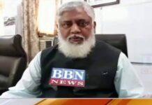 Dr Mohd Fakhruddin Hyderabad