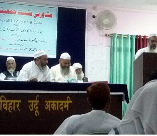 پٹنہ : جمعیۃ علماء صوبہ بہار کی مجلس عاملہ سے مولانا سید محمود اسعد مدنی خطاب کرتے ہوئے۔۔۔