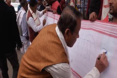 Congress Campaign in Assam
