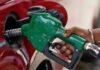 Petrole Symbolic Photo