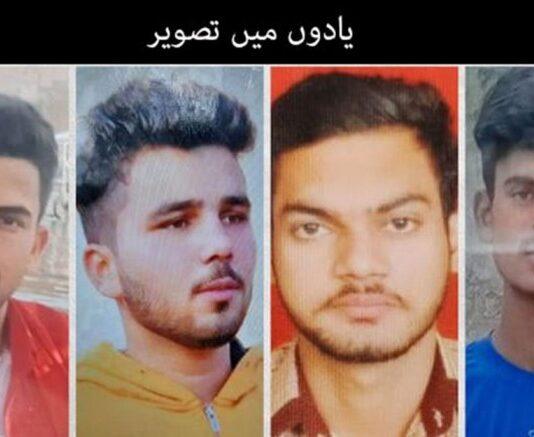 رہتک : سڑک حادثے میں ہلاک سنجے ، گورو ،ونئے اورریتک (بائیں سے) ، جو خون دینے کے بعد واپس آرہے تھے : فائل فوٹو