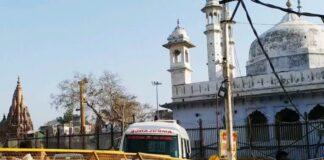 گیان واپی مسجد، بنارس