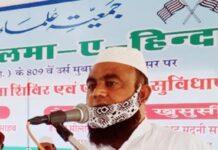 جمعیۃ علماء راجستھان کے نائب صدر مولاناشبیر احمد