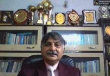 professor Shakeel Samdani AMU